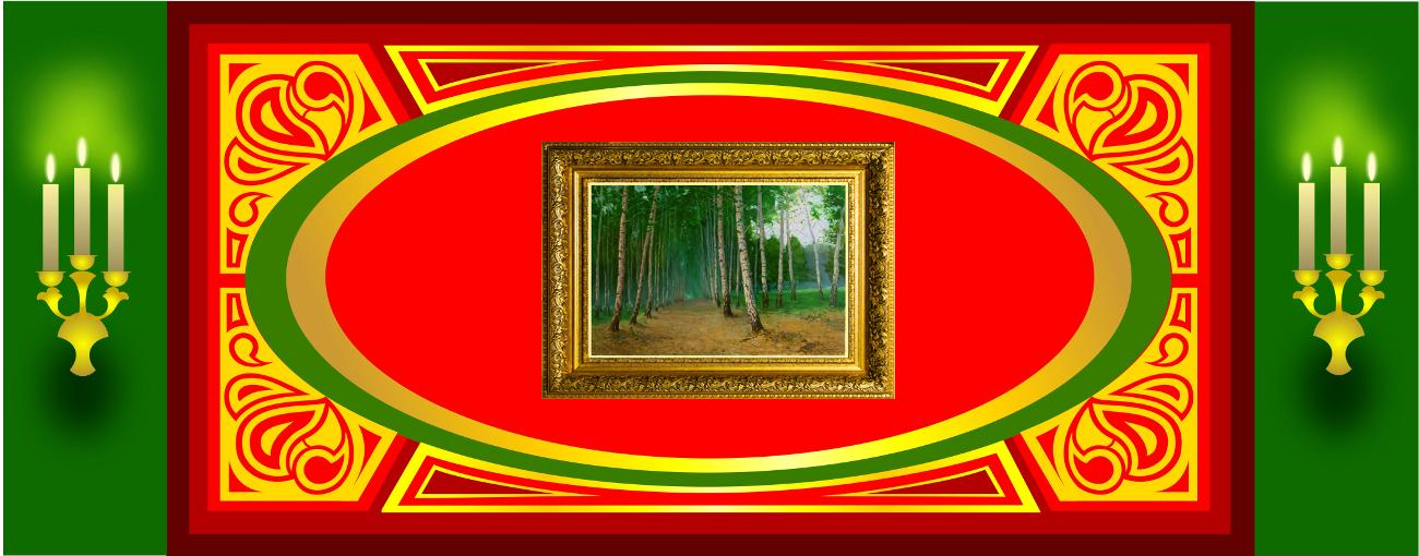 Эскиз №6. Декоративное оформление стены под живопись.  Художник Алексей Епишин.