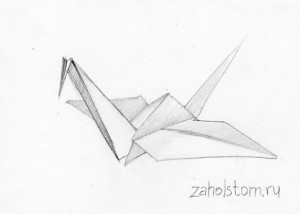 Классическое оригами