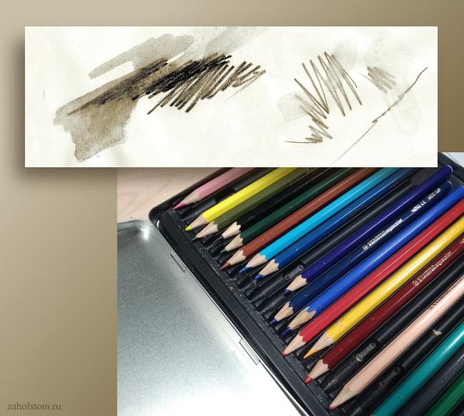 Размывка акварельных карандашей