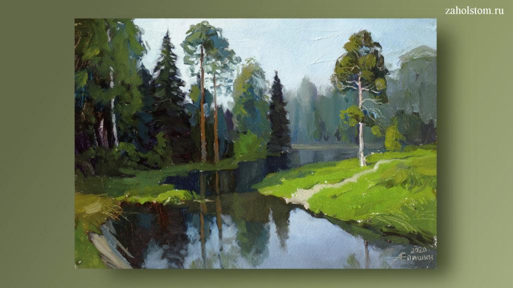 000 Живопись маслом. Пейзаж с рекой и лесом