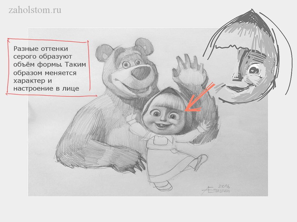 000_5 Маша и Медведь. Поэтапный рисунок карандашом