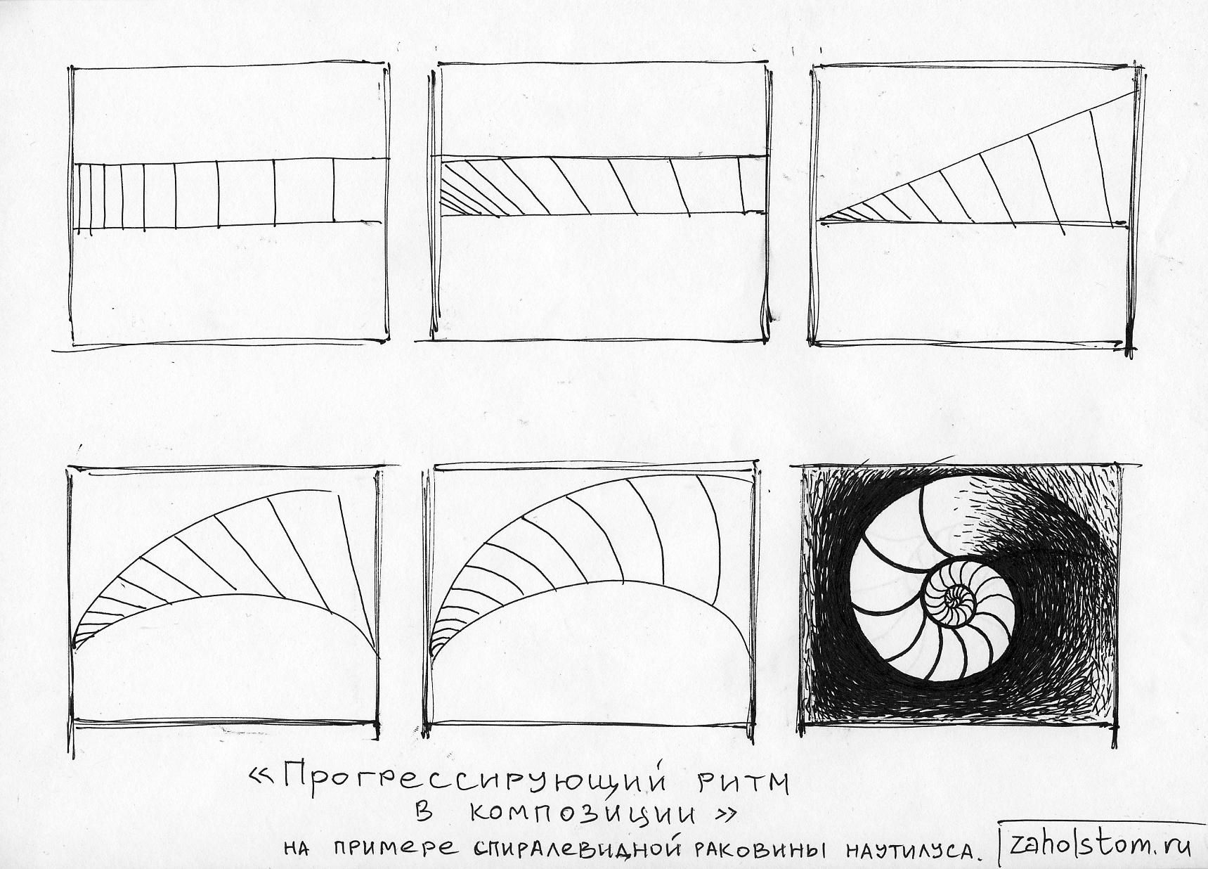 002 Прогрессирующий ритм в декоративной композиции. Алексей Епишин