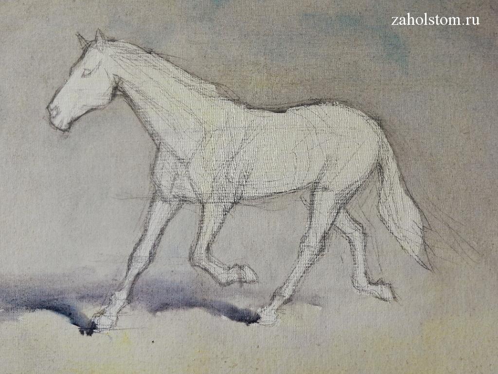 004 Как рисовать лошадь. Алексей Епишин