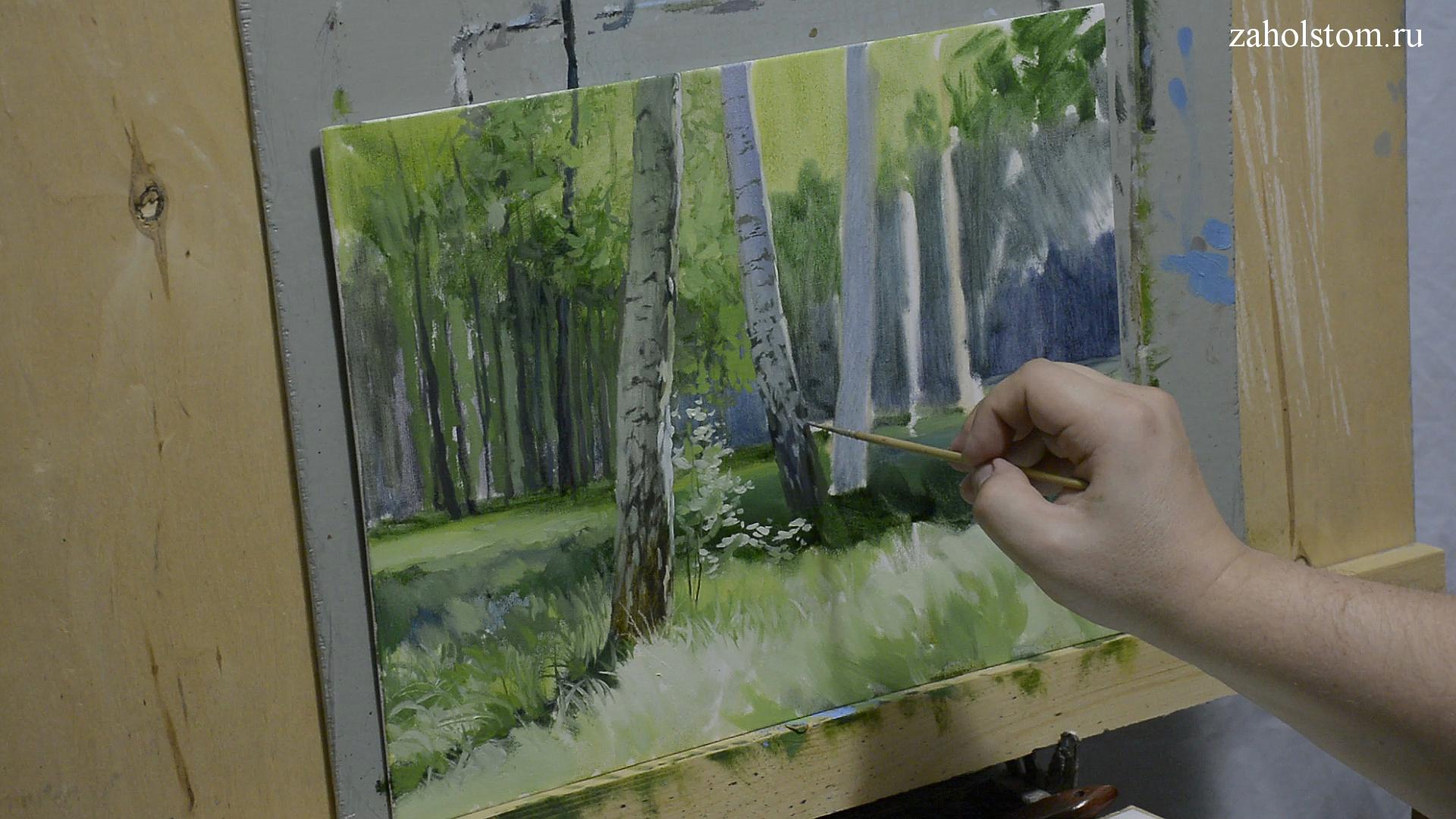 004 Светлый лес. Живопись маслом