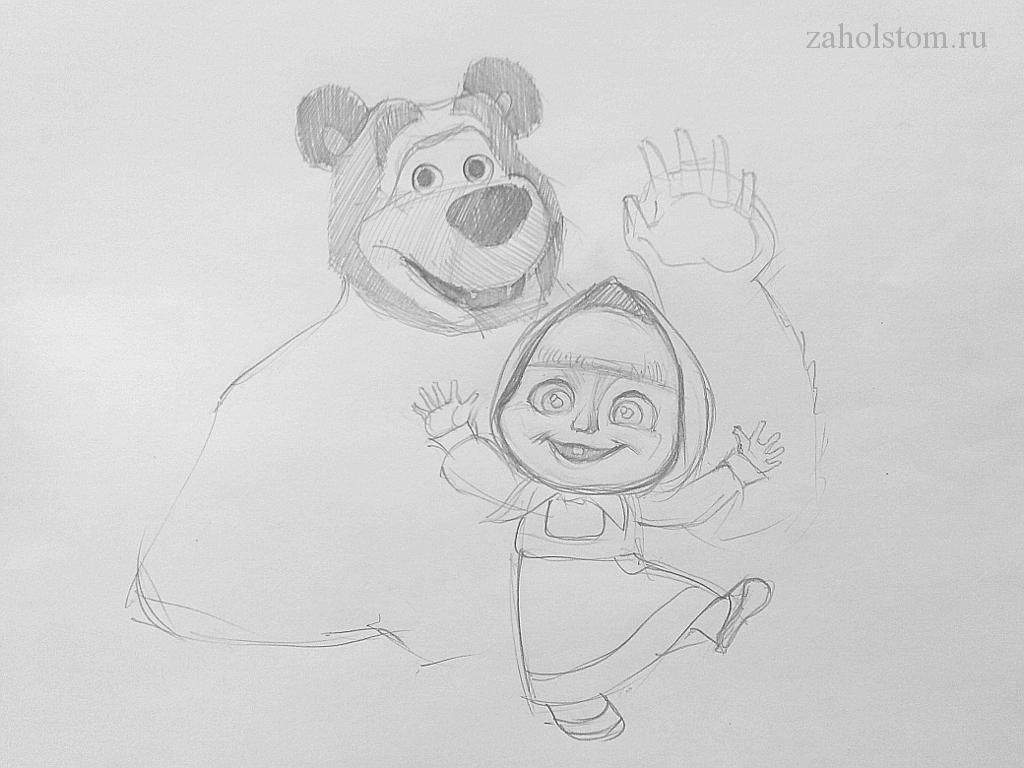 006 Маша и Медведь. Поэтапный рисунок карандашом