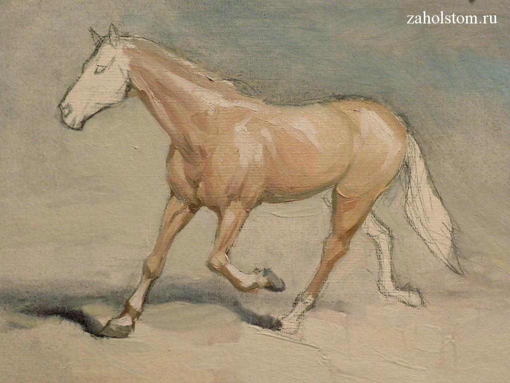 007 Как рисовать лошадь. Алексей Епишин