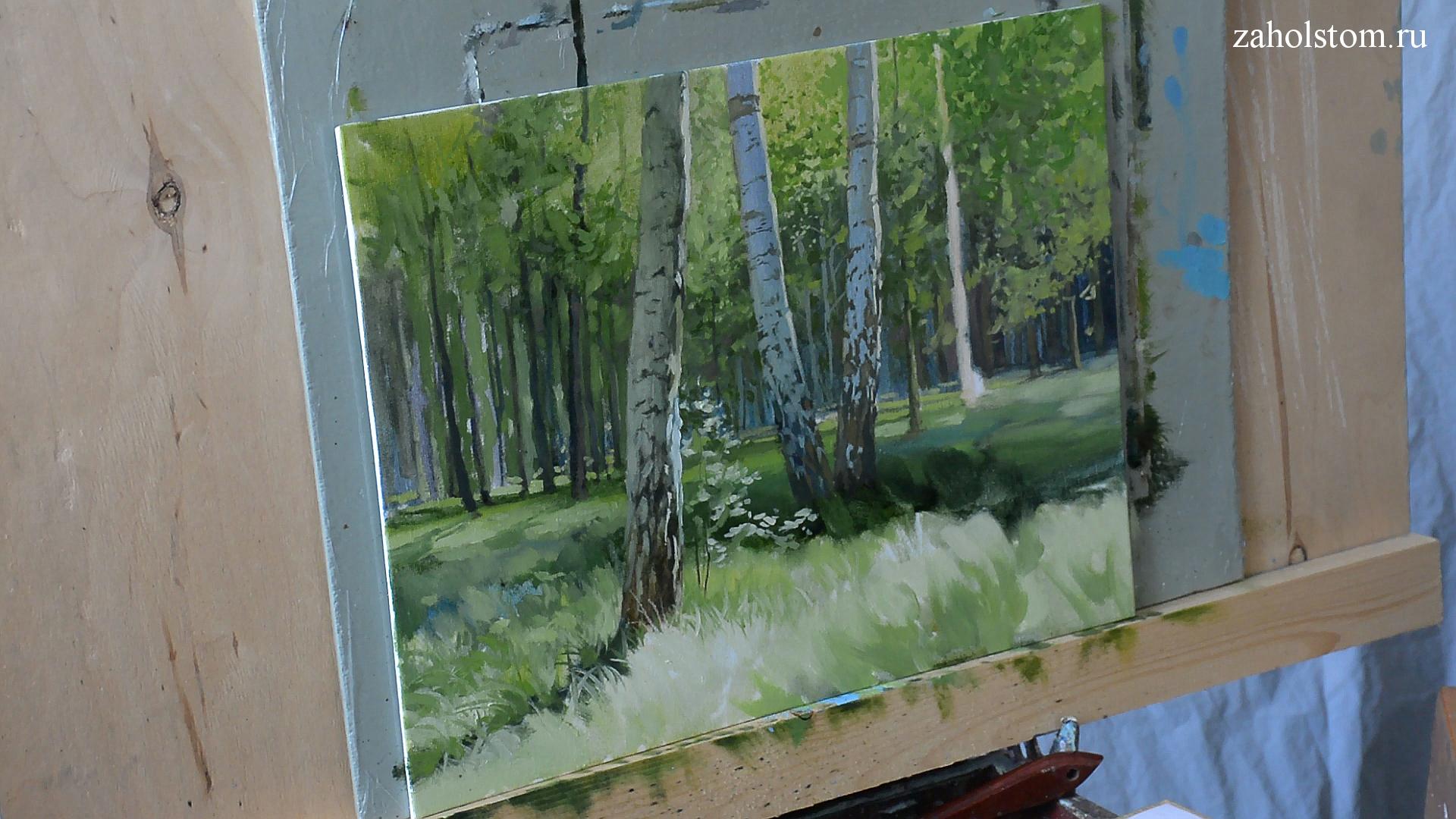 008 Светлый лес. Живопись маслом