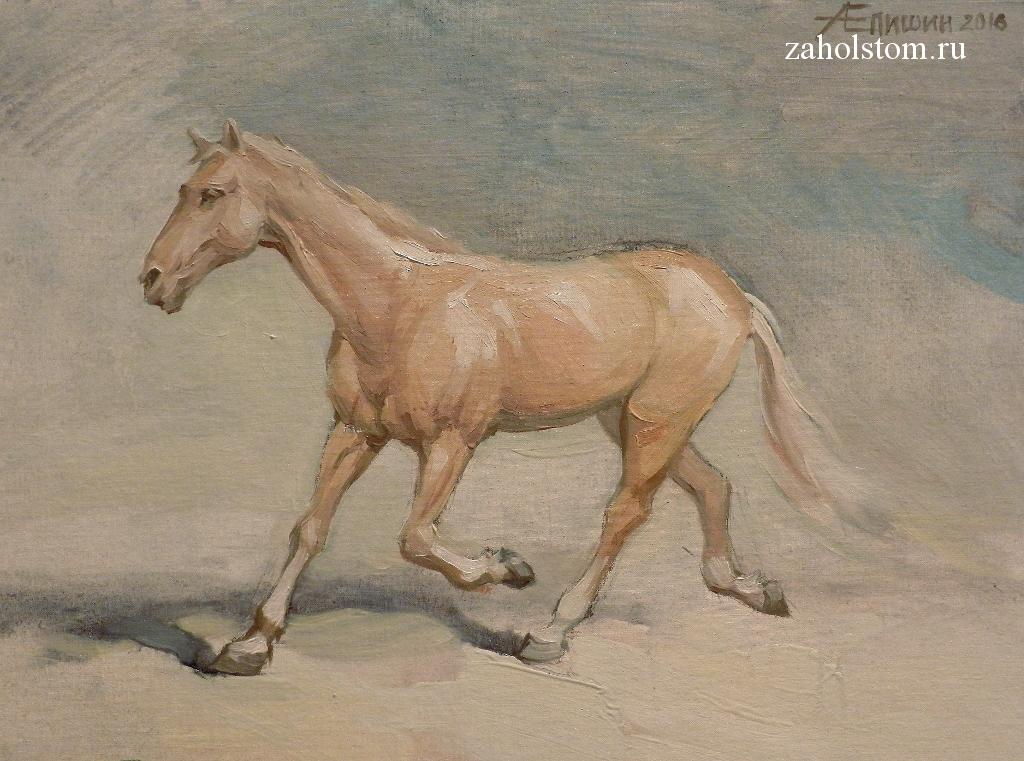 009 Как рисовать лошадь. Алексей Епишин