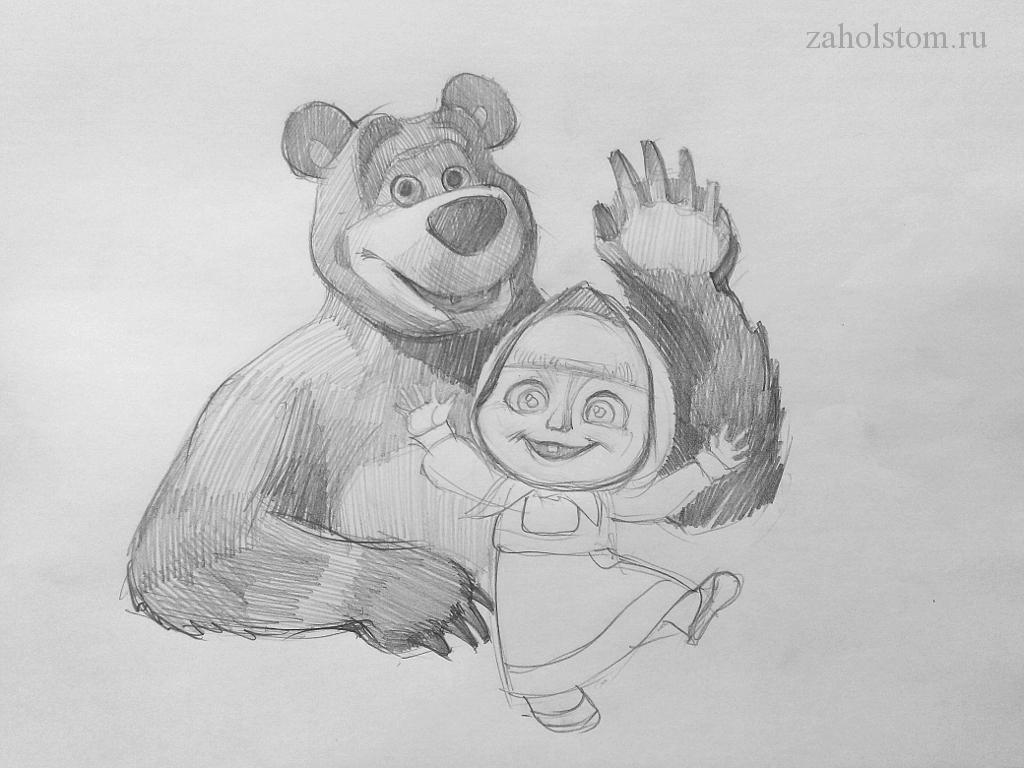 009 Маша и Медведь. Поэтапный рисунок карандашом