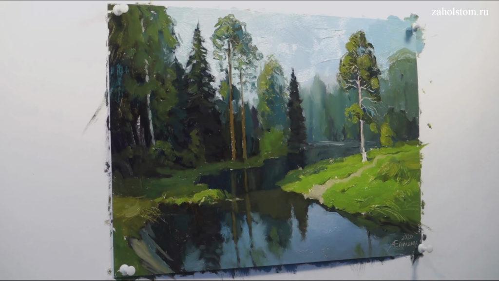 010 Живопись маслом. Пейзаж с рекой и лесом