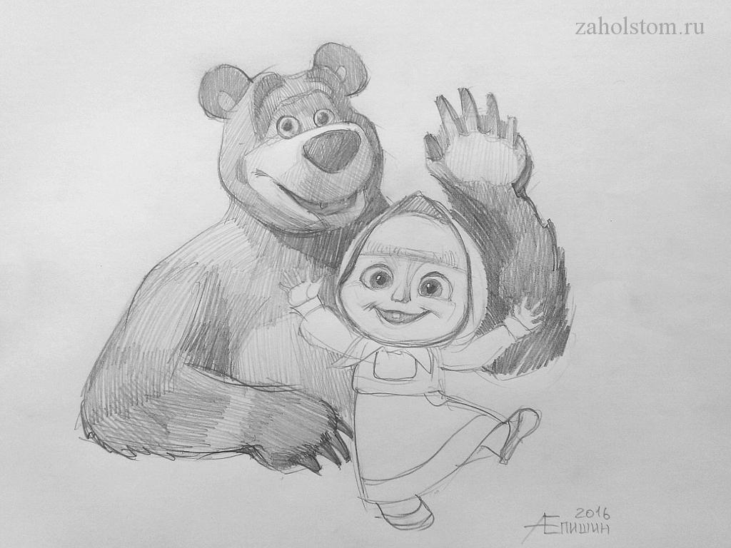 010 Маша и Медведь. Поэтапный рисунок карандашом