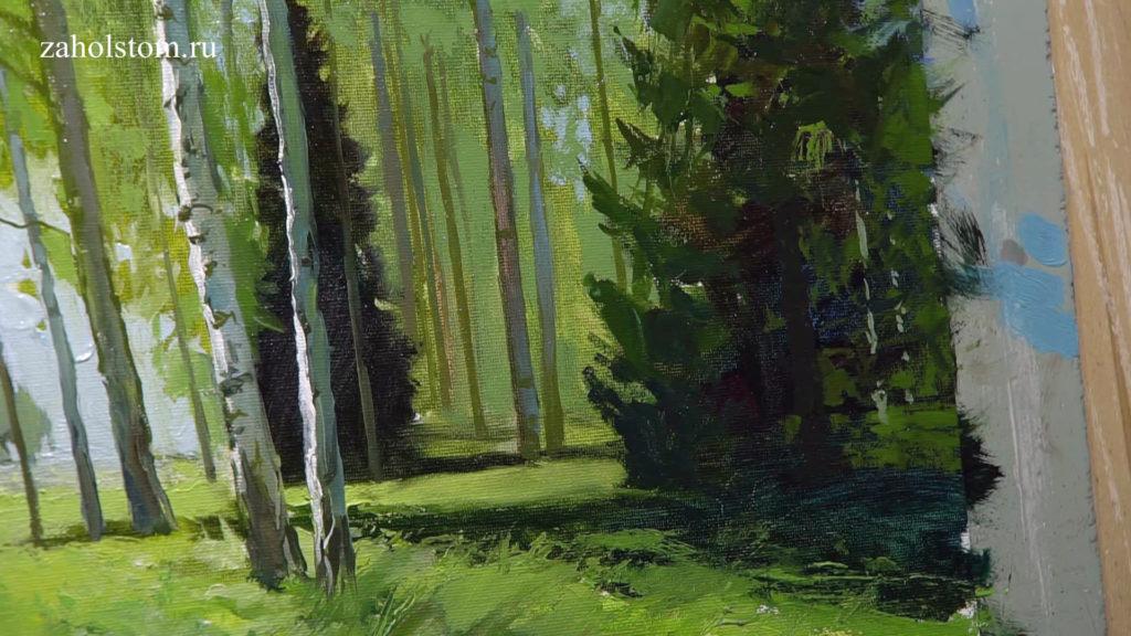 010 Уютный лес. Живопись маслом