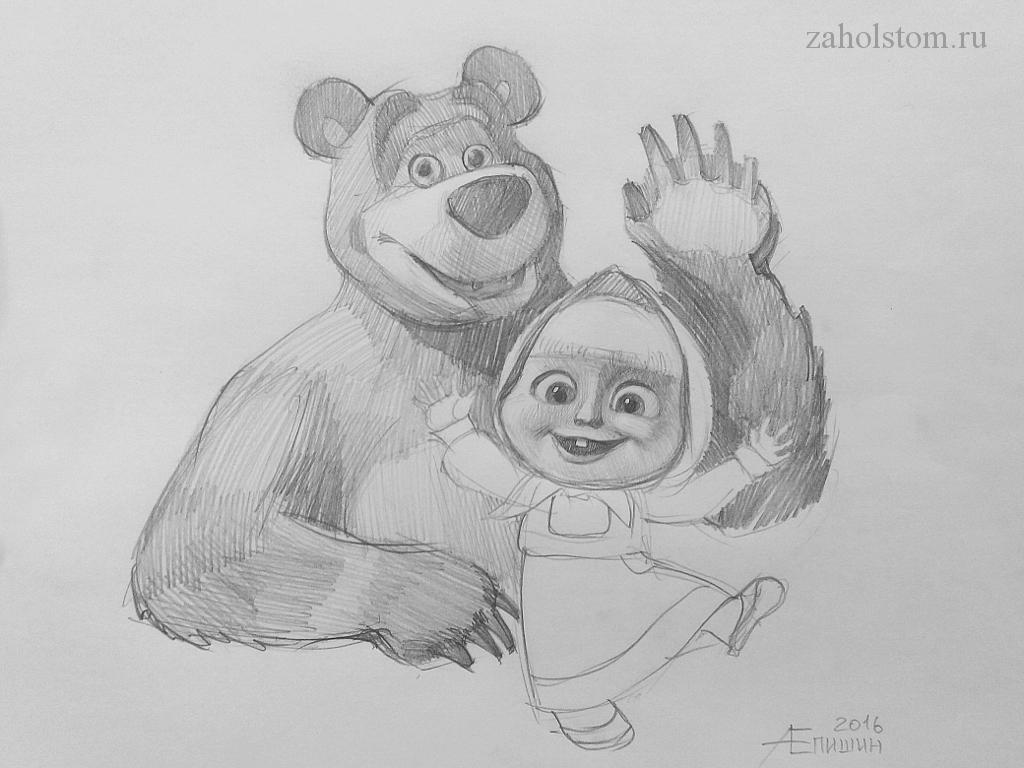 011 Маша и Медведь. Поэтапный рисунок карандашом