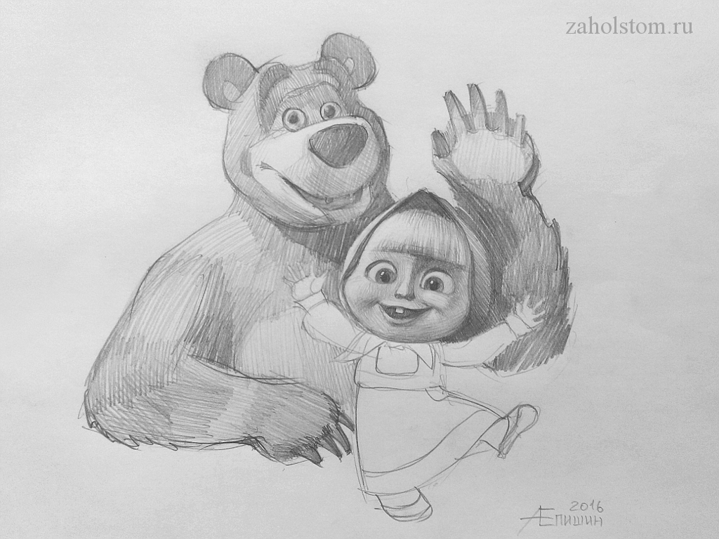 012 Маша и Медведь. Поэтапный рисунок карандашом