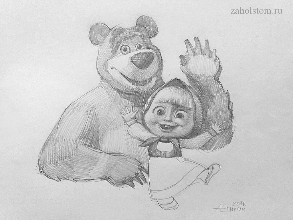 013 Маша и Медведь. Поэтапный рисунок карандашом