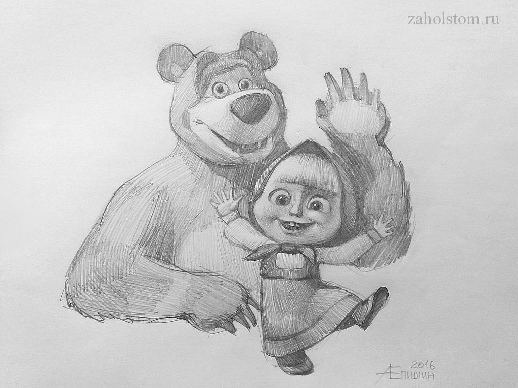 014 Маша и Медведь. Поэтапный рисунок карандашом